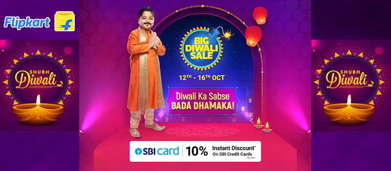big diwali sale offers