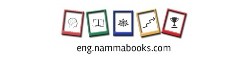 Namma Books - English Books